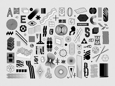 U N T I T L E D . 5 5 logo type illustration design marks lines linestyle geometry