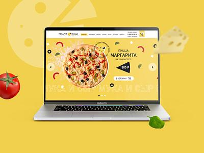 Pizza ui site pizza