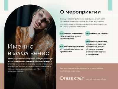 Event graphic design