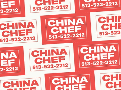 China Chef Branding take out phone number boarder duotone pattern signage food chinese logo branding