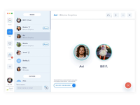 User speaking animation principle sketchapp chat app microinteraction animation