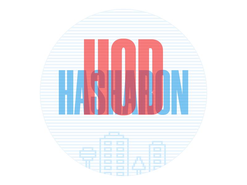 Sticker for HodHasharon, IL hometown sticker illustration design logo