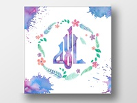 Allah Kufic Calligraphy Wall Art