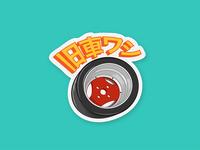 Kyusha Sticker