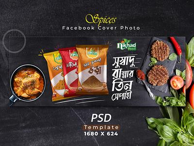 Spices Facebook Cover Photo Template Design chili powder nikhad spices facebook cover photo template chanachur social media design