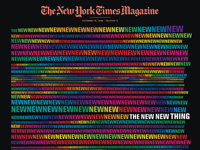 NY Times Magazine Cover (1999) vintage