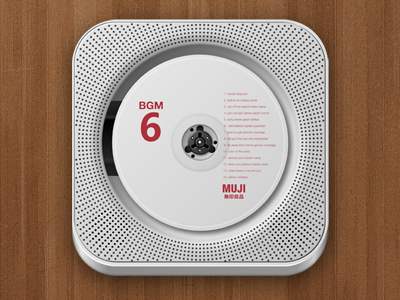 cd player for muji by bird ui dribbble. Black Bedroom Furniture Sets. Home Design Ideas