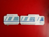 Paper Trains