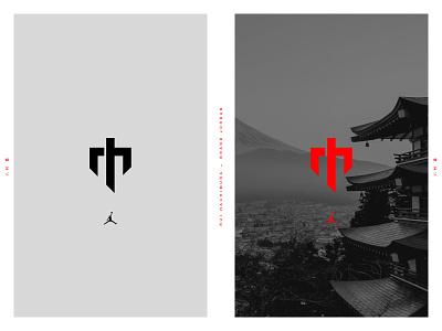 Rui Hachimura — Logo Proposal Pt. I swords samurai japanese style japanese culture nba athlete logo sports branding brand identity logo design logodesign logomark logo basketball nike basketball jordan brand jordan nike