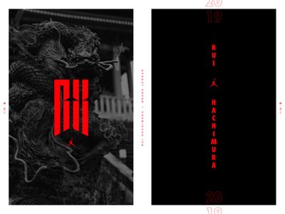 Rui Hachimura — Logo Proposal Pt. III