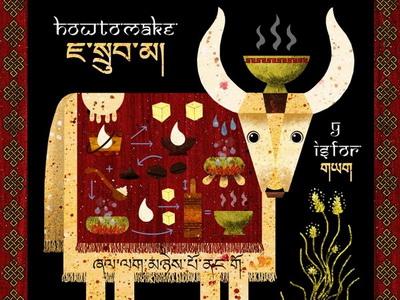 Yak milk butter tea himalaya bull cow cattle yak tibel illustration