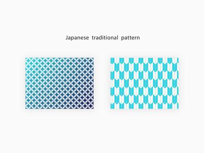 Background Pattern #dailyui #059 ui dailyui