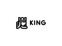 King Logo - Day 110