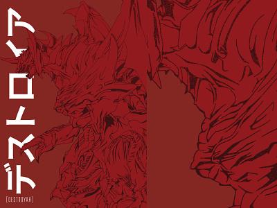 Destroyah | Godzilla vs. Destroyah illustration design