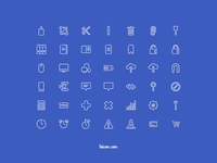 Open Path - usual icons
