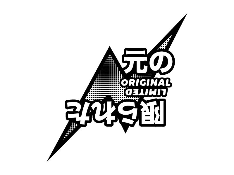 Japanese Lightning Bolt By Original Limited On Dribbble