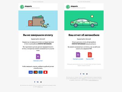 Adaperio illustration minimal newsletter email