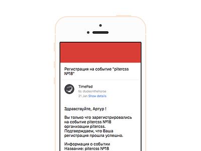 Mail App Emulator gmail iphone emulator app mail