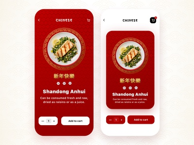 Food and drinks app search feed design app ux ui mobile ios chinese new year shopping ecommence cart chinese food