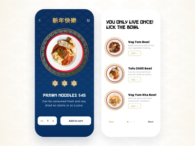 Food and drinks app cart cards search feed design app ux ui mobile ios shopping ecommec food