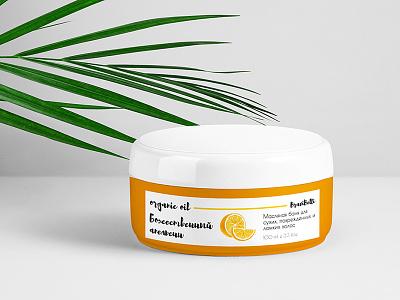Packaging mask label hair lofgo design logo oil fruit organic orange mask packaging design design packaging