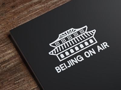 Logo Design лого логотип aliexpress ebay amazon sight chinese market market marketplace city forbidden city building chinese china beijing air illustration adobe illustrator design logo