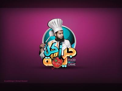 Food Crime Logo