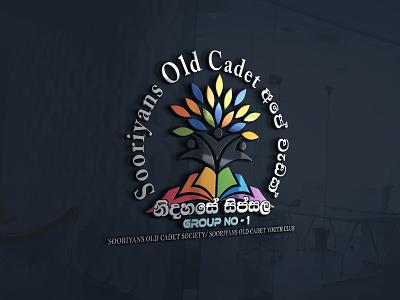 Online Learning Group Logo Design vector illustration design logo ilustrator graphic design 3d