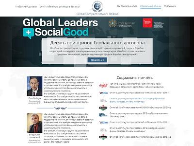 The UN Global Compact  ux ui interface web site