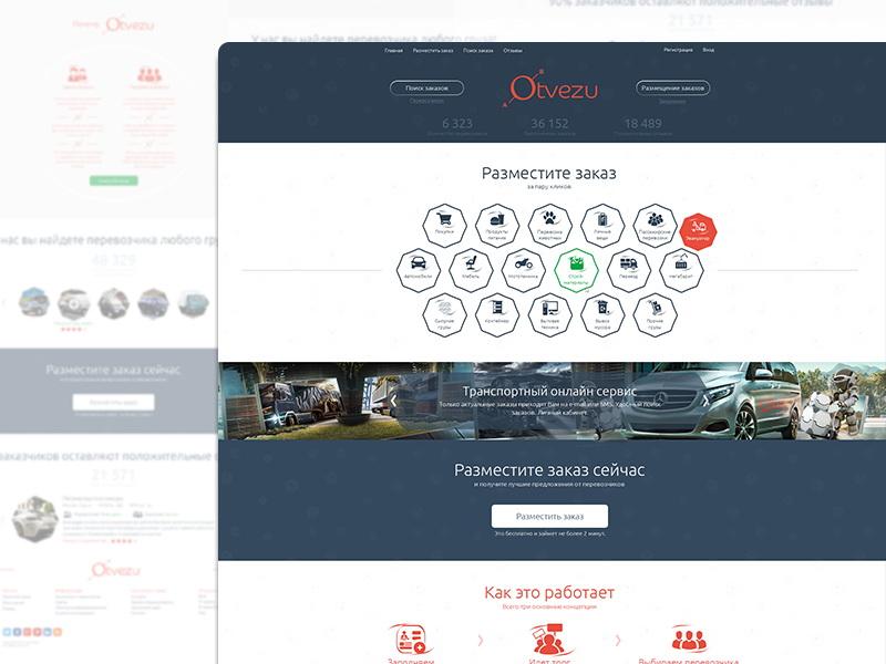 Otvezu ux ui interface web site
