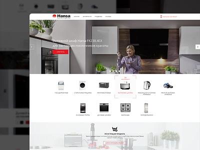 Hansa ux ui interface web site