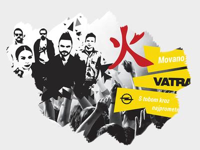Vatra - #1 place on design contest
