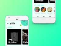 Sangeet - A Band Recommendation App w/ Devanagiri Script