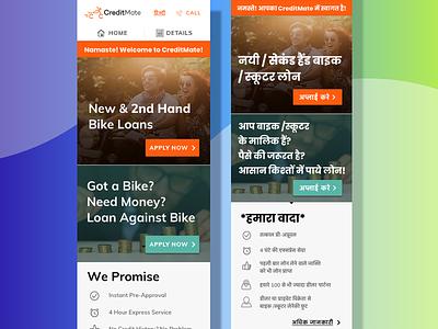 Multi-lingual Mobile Web for Emerging Markets/ Next Billion second hand two wheelers loans hindi multilingual next billion creditmate
