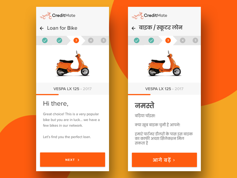 Welcome Page after Bike Selection by Swapnil Borkar on Dribbble