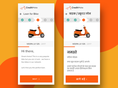Welcome Page after Bike Selection next-billion india namaste hindi multilingual two-wheeler creditmate second-hand