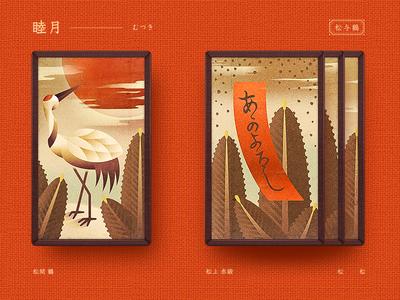 Hanafuda in January — Pine and crane