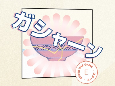 The Legend of Momo & Romo • Art Direction ui typography retro interface design illustration manga poster graphic japan