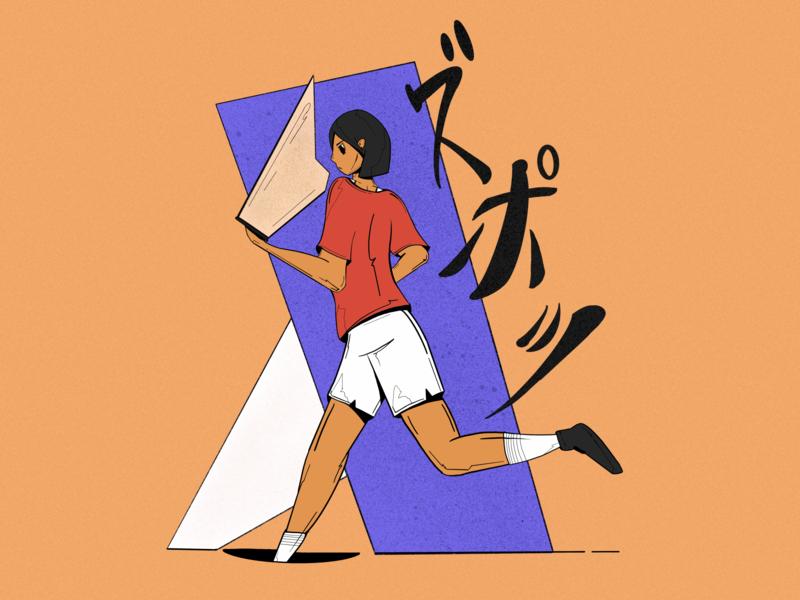 Running Girl - Character Exploration vector website flat animation mobile icon branding lettering type typography design manga japan jog jogging jogger runner running illustration illustrator