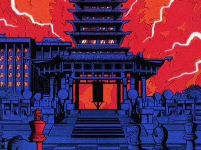 Raiden darkness burning apocalypse halftone retro comic mystic contrast weeknd mortal kombat thunder chess temple