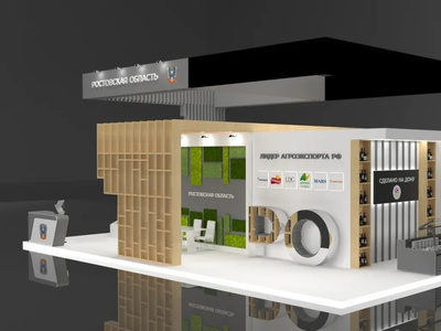 Exhibition stand for Ministry of Agriculture of the Rostov Regio exhibition exhibition stand design exhibition stand design branding