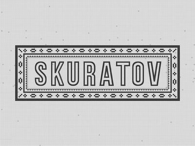 Skuratov/mosaic tile tile mosaic coffee skuratov