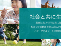 Kubota Corporation Website