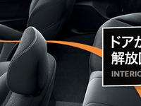 Subaru XV Japan promo site - 3