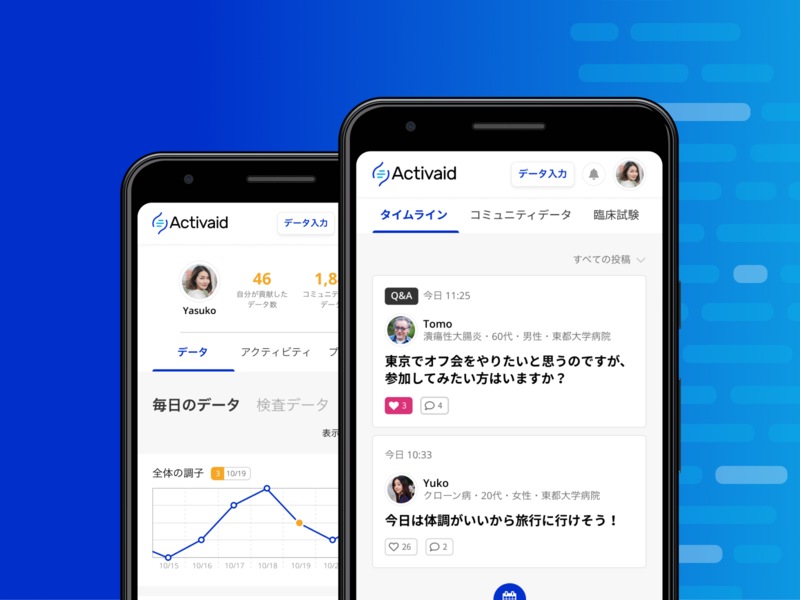 Activaid - Service Design white blue android app app design application medical healthcare designer デザイナー 東京 japan tokyo ux ui pwa android app digital product