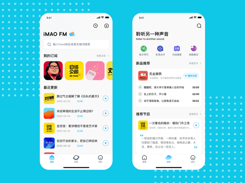iMAO FM List radio app music podcast seeker rss feed fm app ux ui design list