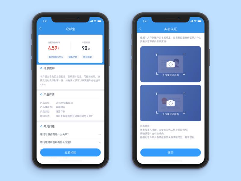 Bank Financial financial design app bank