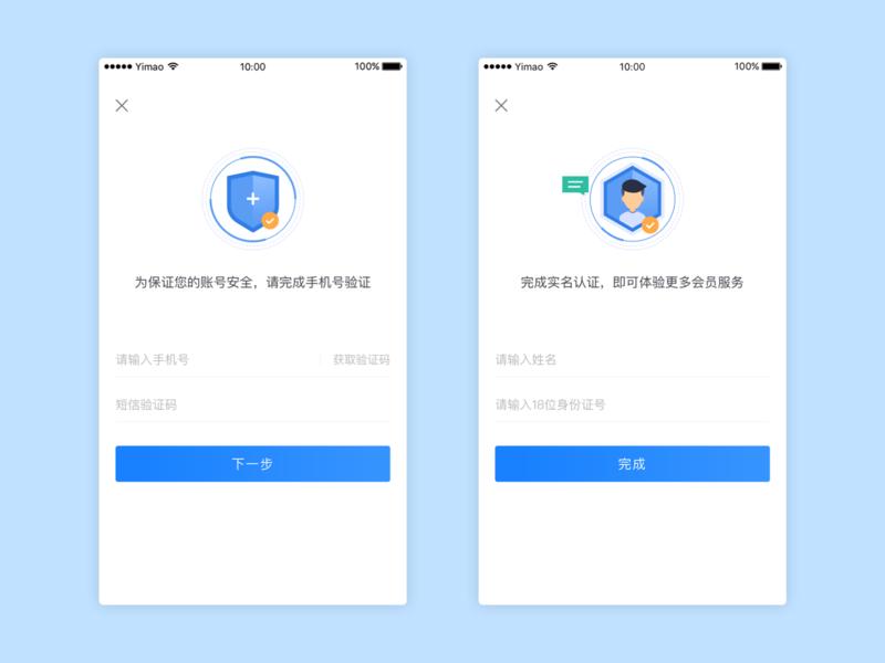 Information registration bank ux ui app design