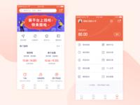 Financing Platform