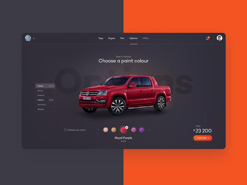 Auto Room configurator vehicle car auto layout design ui ux web app visuality subtl